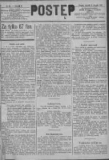 Postęp 1891.08.11 R.2 Nr181
