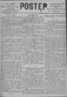 Postęp 1891.08.12 R.2 Nr182