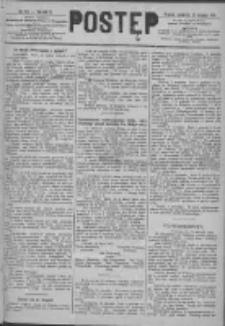 Postęp 1891.08.13 R.2 Nr183