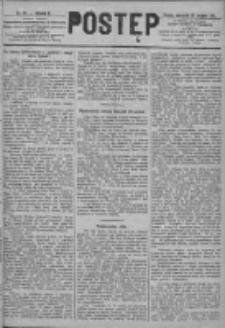 Postęp 1891.08.20 R.2 Nr188