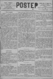 Postęp 1891.08.22 R.2 Nr190