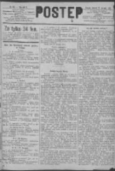 Postęp 1891.08.25 R.2 Nr192