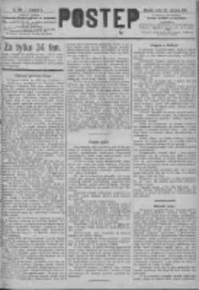 Postęp 1891.08.26 R.2 Nr193