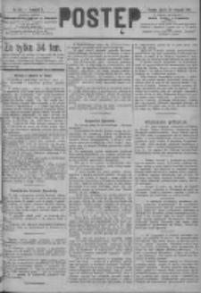 Postęp 1891.08.28 R.2 Nr195