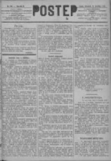 Postęp 1891.09.10 R.2 Nr205