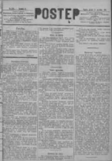 Postęp 1891.09.11 R.2 Nr206
