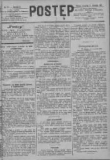 Postęp 1891.09.17 R.2 Nr211