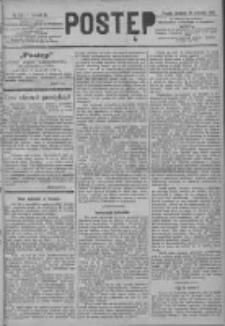 Postęp 1891.09.20 R.2 Nr214