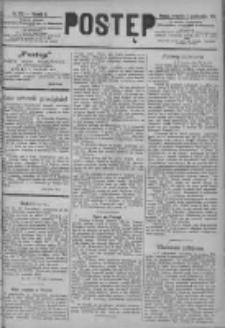 Postęp 1891.10.01 R.2 Nr223