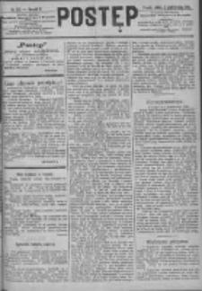 Postęp 1891.10.03 R.2 Nr225