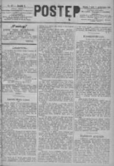 Postęp 1891.10.06 R.2 Nr227