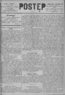 Postęp 1891.10.07 R.2 Nr228