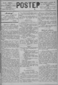 Postęp 1891.10.08 R.2 Nr229