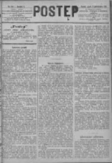 Postęp 1891.10.09 R.2 Nr230