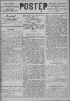 Postęp 1891.10.11 R.2 Nr232