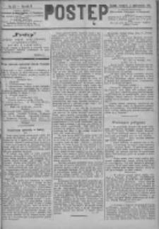 Postęp 1891.10.15 R.2 Nr235