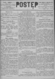 Postęp 1891.10.18 R.2 Nr238