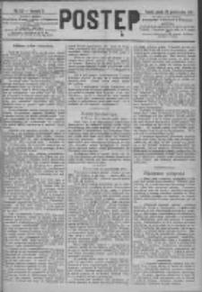 Postęp 1891.10.23 R.2 Nr242