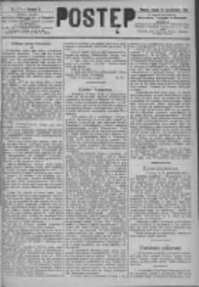 Postęp 1891.10.24 R.2 Nr243