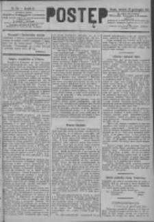 Postęp 1891.10.25 R.2 Nr244