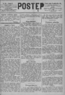 Postęp 1891.10.27 R.2 Nr245