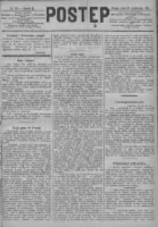 Postęp 1891.10.28 R.2 Nr246