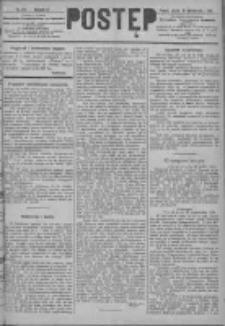 Postęp 1891.10.30 R.2 Nr248
