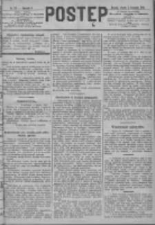 Postęp 1891.11.03 R.2 Nr251