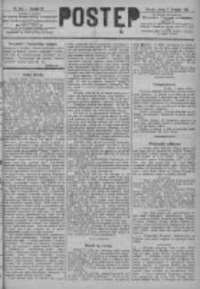 Postęp 1891.11.07 R.2 Nr255