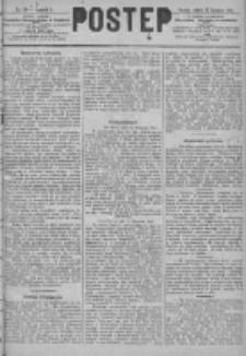 Postęp 1891.11.14 R.2 Nr261