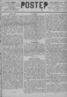 Postęp 1891.11.15 R.2 Nr262