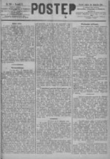 Postęp 1891.11.20 R.2 Nr266