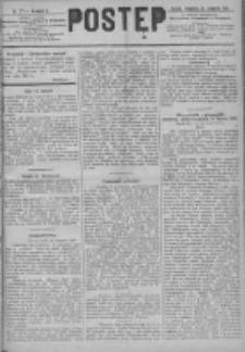 Postęp 1891.11.26 R.2 Nr271