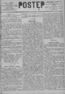 Postęp 1891.12.10 R.2 Nr282