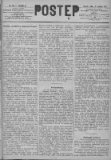 Postęp 1891.12.12 R.2 Nr284