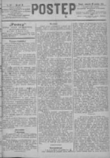 Postęp 1891.12.17 R.2 Nr288