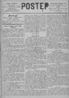 Postęp 1891.12.22 R.2 Nr292