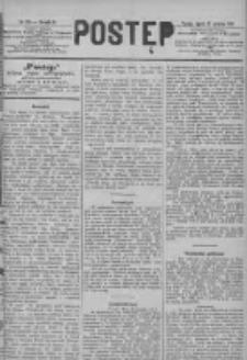 Postęp 1891.12.25 R.2 Nr295