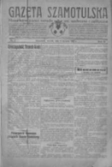 Gazeta Szamotulska: niezależne pismo narodowe, społeczne i polityczne 1932.01.05 R.11 Nr1