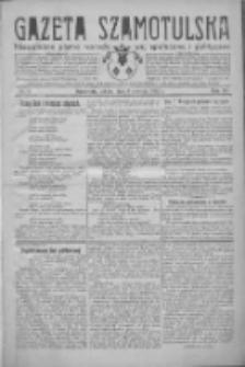 Gazeta Szamotulska: niezależne pismo narodowe, społeczne i polityczne 1932.01.09 R.11 Nr2