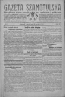 Gazeta Szamotulska: niezależne pismo narodowe, społeczne i polityczne 1932.01.12 R.11 Nr3