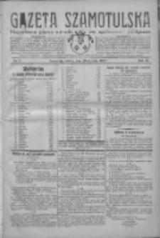 Gazeta Szamotulska: niezależne pismo narodowe, społeczne i polityczne 1932.01.23 R.11 Nr8