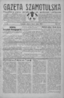 Gazeta Szamotulska: niezależne pismo narodowe, społeczne i polityczne 1932.02.02 R.11 Nr12
