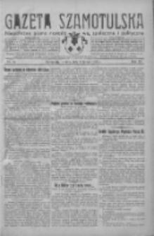 Gazeta Szamotulska: niezależne pismo narodowe, społeczne i polityczne 1932.02.09 R.11 Nr15