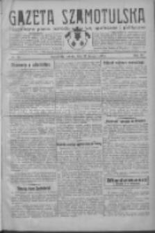 Gazeta Szamotulska: niezależne pismo narodowe, społeczne i polityczne 1932.02.27 R.11 Nr23
