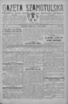Gazeta Szamotulska: niezależne pismo narodowe, społeczne i polityczne 1932.03.12 R.11 Nr29
