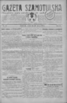Gazeta Szamotulska: niezależne pismo narodowe, społeczne i polityczne 1932.03.22 R.11 Nr33