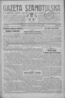 Gazeta Szamotulska: niezależne pismo narodowe, społeczne i polityczne 1932.03.24 R.11 Nr34