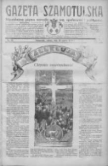 Gazeta Szamotulska: niezależne pismo narodowe, społeczne i polityczne 1932.03.26 R.11 Nr35