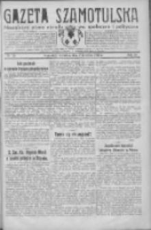 Gazeta Szamotulska: niezależne pismo narodowe, społeczne i polityczne 1932.04.07 R.11 Nr39